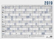 Plakatkalender 61 x 43 cm # 922-0015