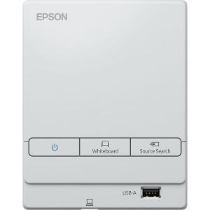 Projektor EB-1450Ui 3LCD-Technologie 3.800 ANSI-Lumen, Kontrast 16.000:1