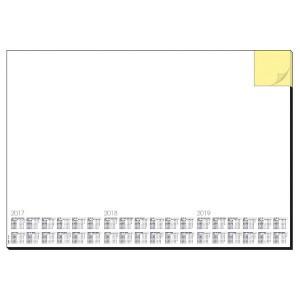 Schreibunterlage Design: Memo, 80g/qm, 595 x 410 mm, 30 Blatt,