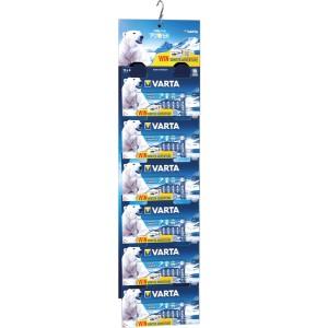 Blistergürtel Ready To Sell, High Energy, Limited Edition Ice Bear