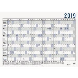 Plakatkalender 100 x 70 cm # 921-0015